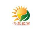 郑州市金水区午托部招聘女教师数名 长期有效