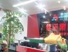 低价转让深圳基金管理、金融服务有限公司