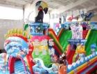 天蕊游乐儿童蹦蹦床组合滑梯大型充气城堡大型充气滑梯