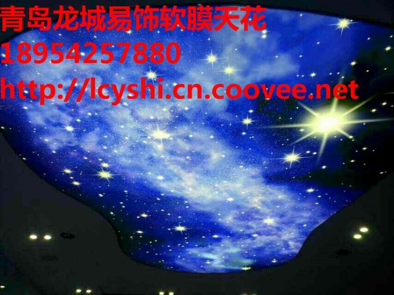 青岛软膜天花卡布灯箱广告灯箱软膜天花灯箱软膜喷绘