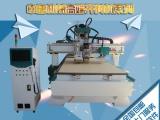 四工序开料机木工机雕刻机生产线全自动数控开料机加排钻加工中心