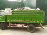 北京裝修垃圾清運公司豐臺拉裝修渣土大興拉裝修垃圾