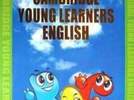 灵宝剑桥少儿英语培训