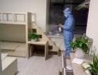 上海专业除甲醛公司加盟-室内空气净化加盟-光触媒加盟