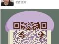 芜湖日语寒假VIP一对一培训——日语N5-N2直升班