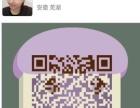 芜湖日语寒假VIP一对一培训日语N5-N2直升班