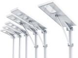 德九新能源太陽能路燈