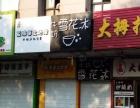 房媒婆 长清大学城商业街盈利小吃店铺转让,可空转