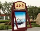 江西古艺宣传栏设计,公交站台制造