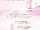 卡姿兰加盟 化妆品 投资金额 1-5万元