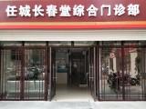 上海里有治子宫腺肌症的中药方法