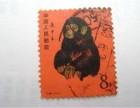 温州市猴票一般价位是多少