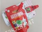 衡水质优价廉的食品包装袋厂家牛皮纸自立拉链袋印刷定制