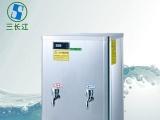 保定节能工厂饮水机、医院饮水机,净水器 ,步进式饮水机