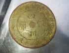 四川铜币五十文一枚出售