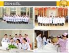 前置胎盘是如何引起的郑州美中商都妇产医院专家指出