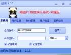 北京赛车任我赢机器人有限公司