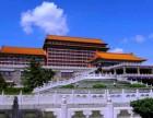 北京周边大型会议中心中信国安第一城容纳三千人吃住会