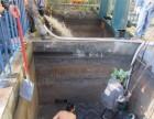 邛崃市化粪池清理,高压清洗疏通,泥浆抽运清理,污水池清理