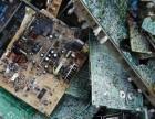 成都废旧电子产品回收废旧电路板回收线路板回收废旧电瓶回收公司