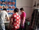 聊城豆腐脑培训技术学校