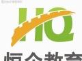 柳州哪里有免费推荐工作的会计培训学校 会计从业证+实操培训