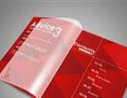高档名片、画册设计、LOGO设计VI设计、品牌推广
