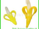 100%环保进口Baby banana婴儿磨牙棒牙刷 超柔软