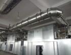 福州名厨专业设计制作酒店,食堂,单位,餐厅厨房排气系统