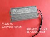 投光灯防爆灯摄影器材舞台灯250W400w高压钠灯电子镇流器