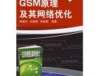 北京自动发布信息软件哪家好用-欢迎点击