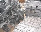中山市东升镇工厂废铁回收公司 中山市东升镇收工厂废铁电话