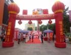 乐山开业 晚会 活动等庆典承接以及相关庆典设备租售