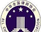 上海团队婚姻法律师 家庭恋爱纠纷法律咨询 安亭律师