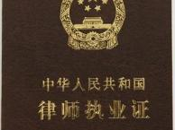 广州知名劳动纠纷律师广州劳动争议经济补偿金纠纷律师