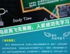 川师大针对培训机构教育工作者的专题培训课南江地区报名了