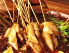 街边热门小吃 麻辣烫冷锅串串香油炸小吃系列 烧烤铁板鱿鱼培训