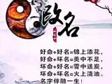 南京婚姻事业财禄调风水找善缘堂贵珍大师