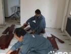 地板维修复合地板安装与维修 出售特价地板38元一平