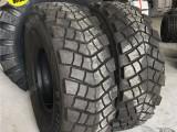 425/85R21 越野花纹轮胎 出口俄罗斯 人字花纹