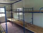 天津活动房集装箱移动板房,集装箱箱式活动房出租及销售