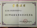 北京粵語培訓班 一對一粵語家教