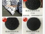陕西粉状活性炭 品质厂家