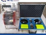 厂家直销矿用KTT9灾区电话 矿用便携式通信电话 防爆电话