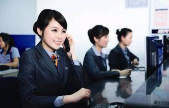 欢迎进入~!洛阳樱花热水器(各中心网站-售后服务总部电话