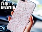 上海苹果iPhone7分期付款怎么办理0首付