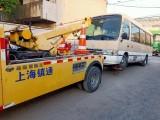 上海普陀宜川路道路救援拖车