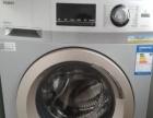 全新海尔滚筒全自动洗衣机低价转让