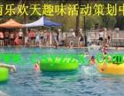 株洲大型水上趣味活动 水上趣味运动会 水上亲子活动