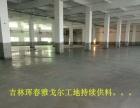 潍坊昌乐去哪个厂家买金刚砂材料便宜